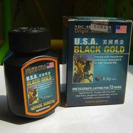 美國黑金BLACKGOLD 原裝正品16粒裝 強效助勃補腎壯陽藥